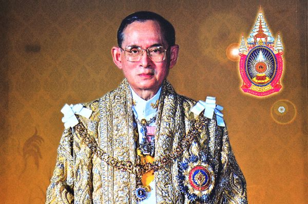 King Bumibol Adulyadej, He Never Smiles