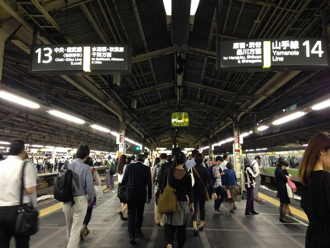 shinjuku station in tokyo, tokyo facts