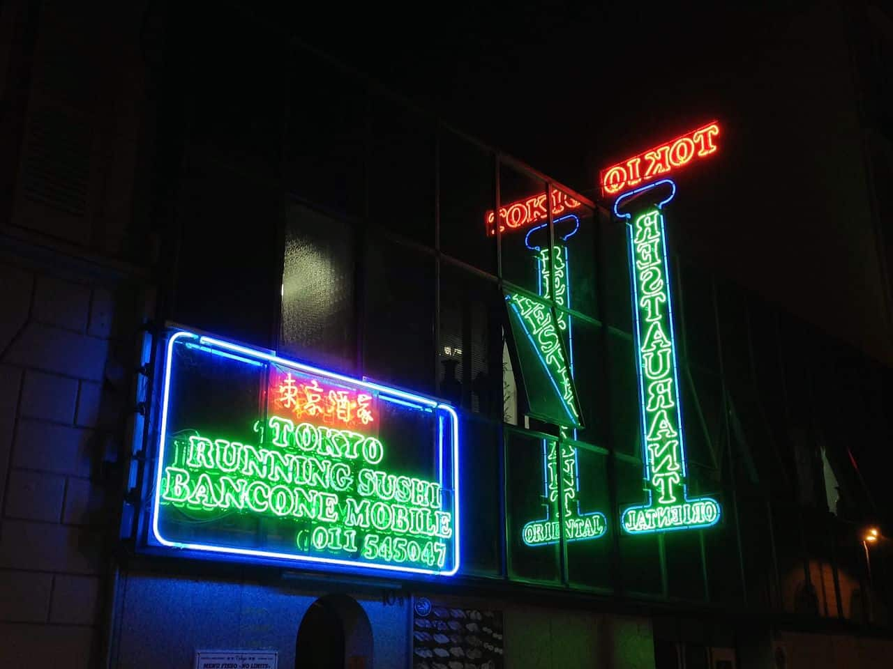 tokyo neon signs