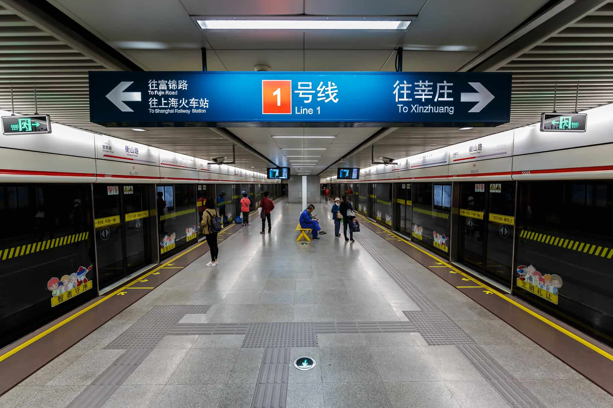 Shanghai metro, Shanghai facts