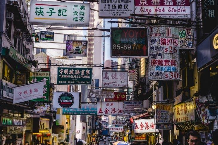 Hong Kong Facts