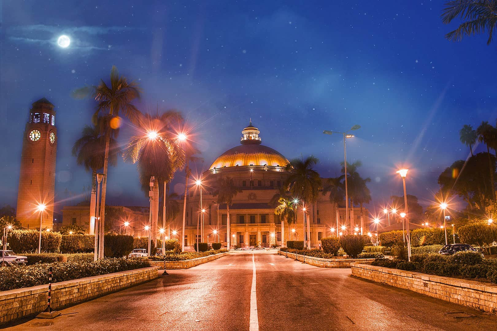 Facts about Egypt, Cairo University